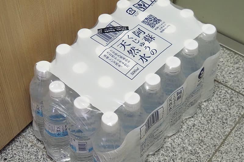 阿蘇くじゅうの天然水500ml