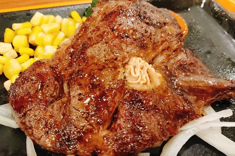 いきなりステーキ テンダーカットステーキ
