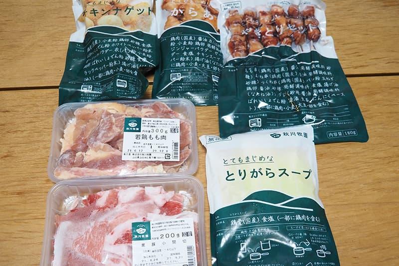 秋川牧園のお試しセットの商品