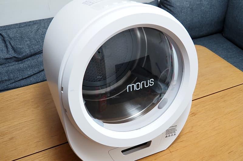 Morus Zero