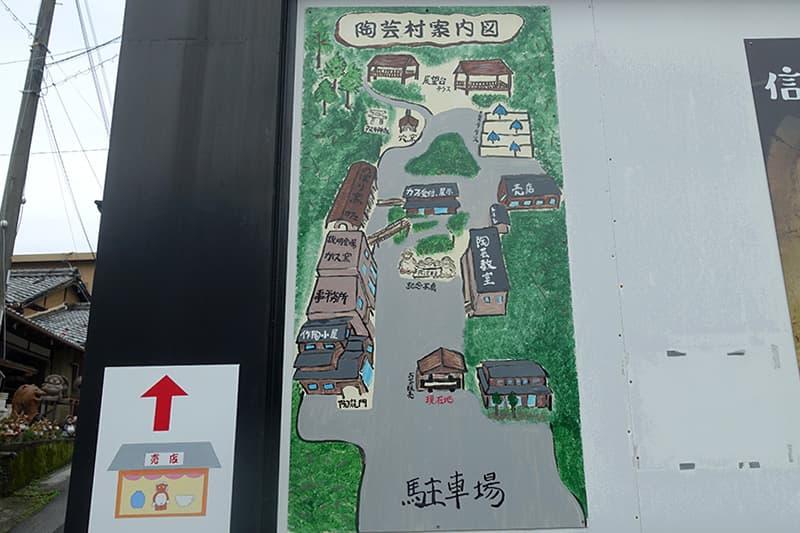 信楽陶芸村のマップ