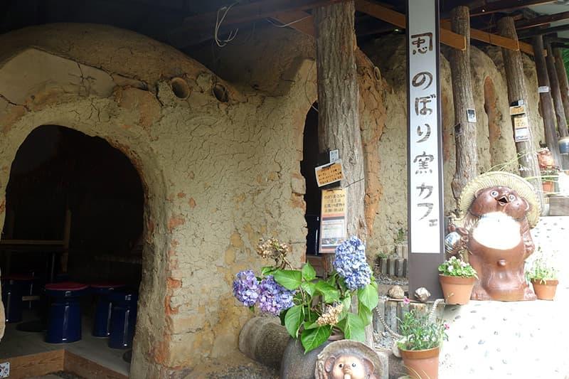 のぼり窯カフェ