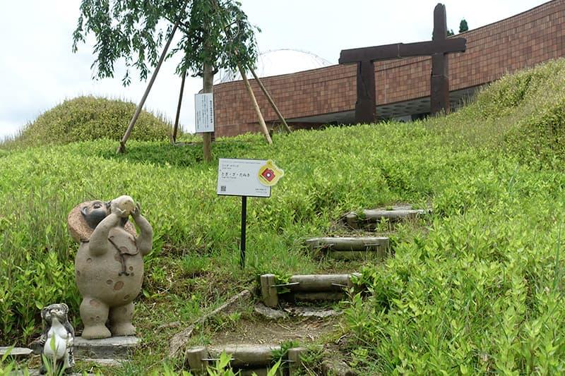滋賀県立陶芸の森 陶芸館
