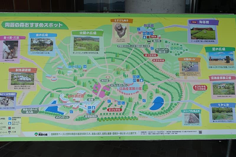 滋賀県立陶芸の森のマップ