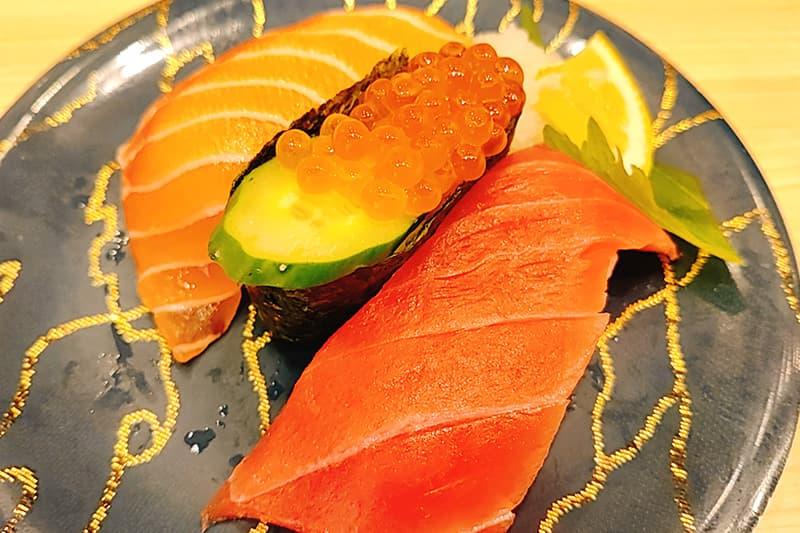 大起水産回転寿司のお寿司