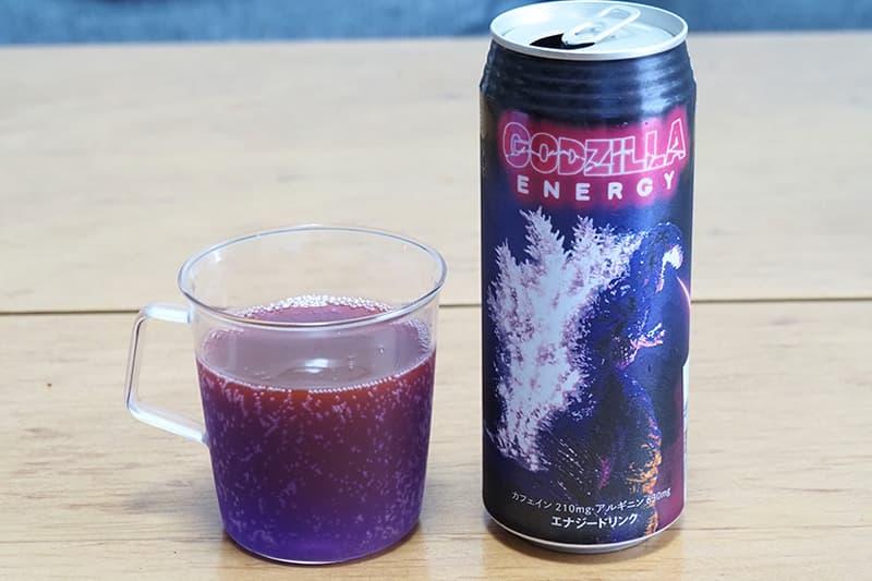 GODZILLA ENERGY