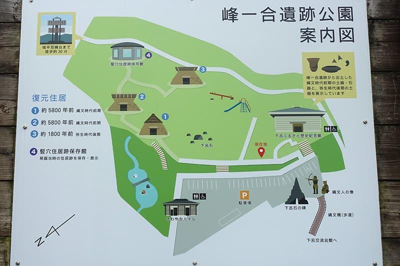 縄文公園のマップ