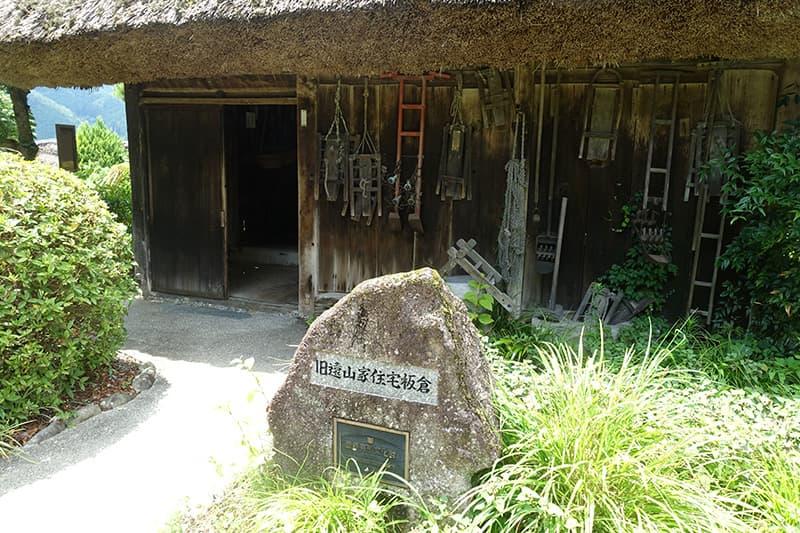 旧遠山家住宅板倉