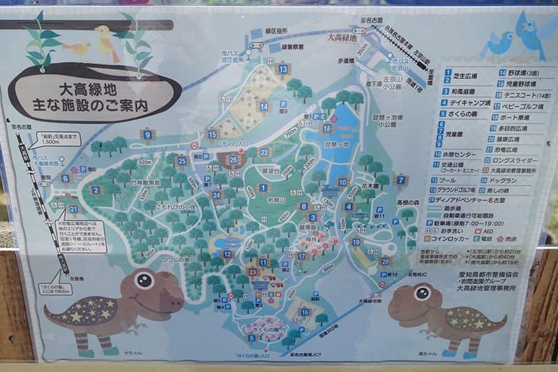 大高緑地のマップ