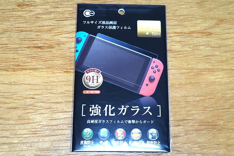 Nintendo Switch用 フルサイズ液晶画面ガラス保護フィルム