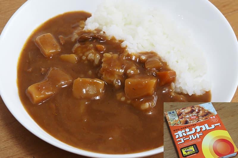 大塚食品 ボンカレーゴールド