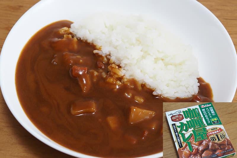 ハウス食品 咖喱屋カレー