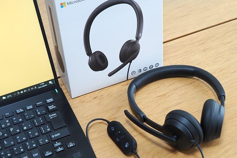 Microsoft モダン USB ヘッドセット