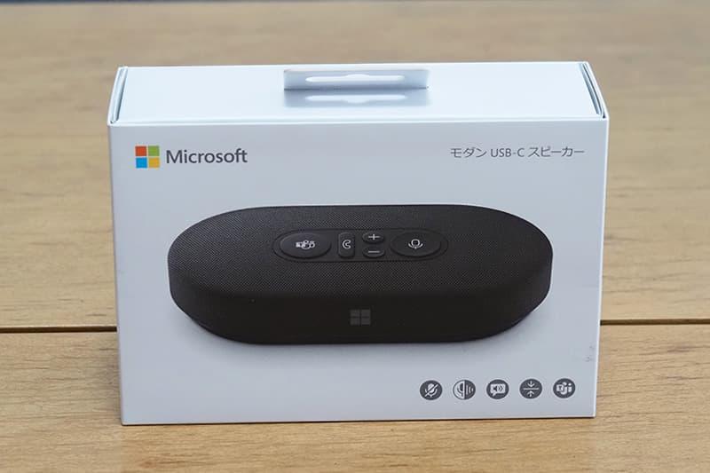 Microsoft モダン USB-C スピーカー