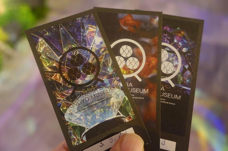 奈良金魚ミュージアムのチケット