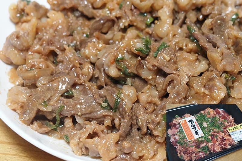 穀物肥育牛プルコギ豪州産 味付焼肉