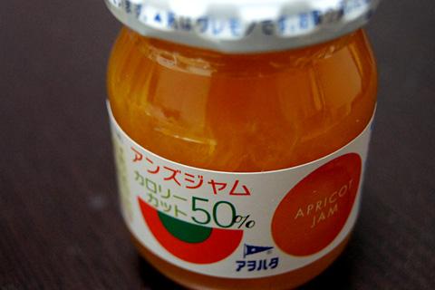 キユーピー株主優待アヲハタ カロリー50%カット アンズジャム
