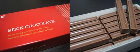 不二製油 チョコレート