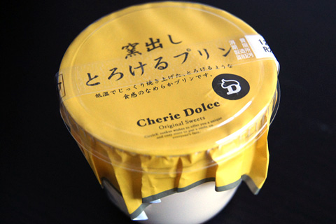 Cherie Dolce プリン