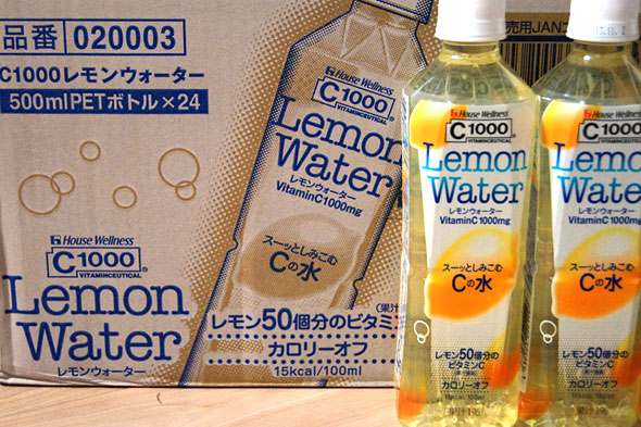 C1000 Lemon Water
