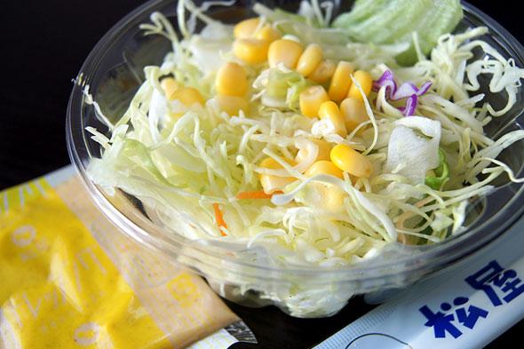 松屋 サラダ