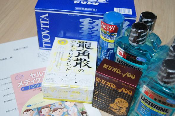 日本OTC医薬品 プレゼント