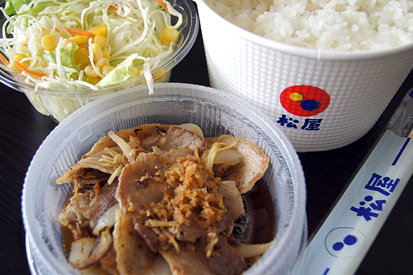 松屋 豚生姜焼定食