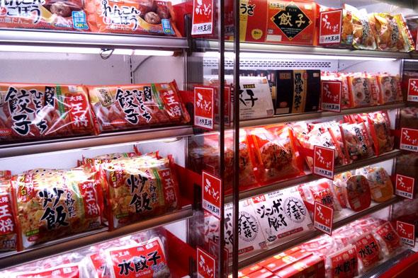大阪王将冷凍食品